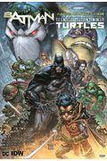 バットマン/ミュータントタートルズ:ベインの逆襲の本