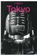 Tokyoの本