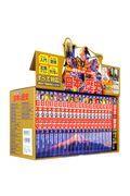 講談社学習まんが日本の歴史(全20巻セット)の本