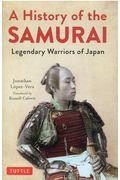 A History of the SAMURAIの本