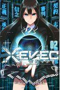XEVEC 02の本