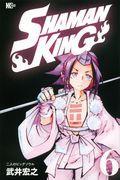 SHAMAN KING 6の本