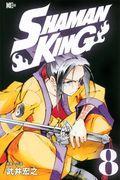 SHAMAN KING 8の本
