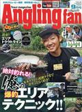 Angling fan (アングリング ファン) 2020年 09月号の本