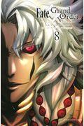 Fate/Grand Orderーturas realtaー 8の本