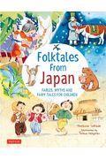 Folktales from  Japanの本