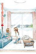 からかい上手の(元)高木さん 9の本