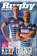 Rugby magazine (ラグビーマガジン) 2020年 10月号の本