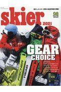 skier 2021の本