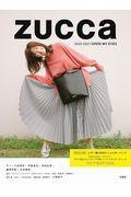 ZUCCa 2020ー2021:OPEN MY EYESの本