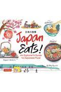 Japan Eats!の本