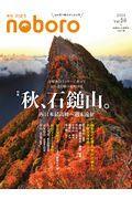 季刊のぼろ Vol.30 2020秋の本