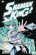 SHAMAN KING 12の本