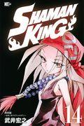 SHAMAN KING 14の本