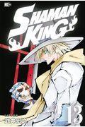 SHAMAN KING 13の本