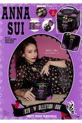 ANNA SUI 2020F/W COLLECTION BOOK VANITY POUCH TRAVの本