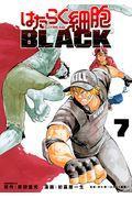 はたらく細胞BLACK 7の本
