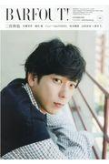 BARFOUT! vol.301(OCTOBER 2020)の本