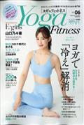 Yoga&Fitness(ヨガ アンド フィットネス) vol.05 2020年 10月号の本