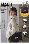 BACH Shoulder Bag Bookの本
