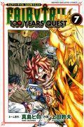 FAIRY TAIL 100 YEARS QUEST 7の本