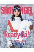 SNOW ANGEL 20ー21の本