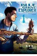 BLUE GIANT EXPLORER 1の本