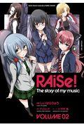 RAiSe!The story of my music 02の本