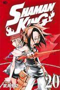 SHAMAN KING 20の本