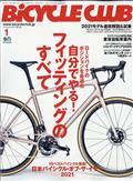 BiCYCLE CLUB (バイシクル クラブ) 2021年 01月号の本