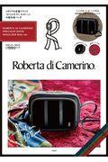 ROBERTA DI CAMERINO PRECIOUS BOOK SHOULDER BAG verの本