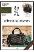 ROBERTA DI CAMERINO PRECIOUS BOOK QUILTING BAG verの本