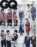 GQ JAPAN(ジーキュー ジャパン)1・2月合併号特別表紙版 2021年 01月号