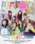 mini (ミニ) 2021年 01月号の本