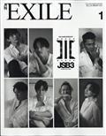 月刊 EXILE (エグザイル) 2021年 01月号