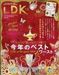 LDK (エル・ディー・ケー) 2021年 01月号の本