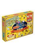 るるぶ線路でつながる!都道府県カードゲームの本