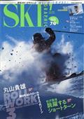 スキーグラフィック 2021年 01月号の本
