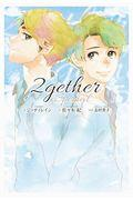 2gether specialの本