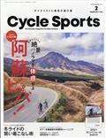 CYCLE SPORTS (サイクルスポーツ) 2021年 02月号の本
