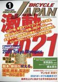 BICYCLE JAPAN 2021年 01月号の本