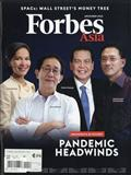 Forbes Asia 2020年 12月号の本