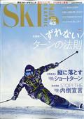 スキーグラフィック 2021年 02月号の本