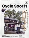 CYCLE SPORTS (サイクルスポーツ) 2021年 03月号の本