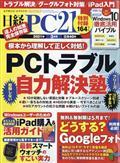 日経 PC 21 (ピーシーニジュウイチ) 2021年 03月号の本