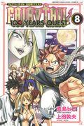 FAIRY TAIL 100 YEARS QUEST 8の本