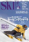 スキーグラフィック 2021年 03月号の本