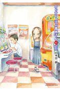 特別版 からかい上手の高木さん 15の本