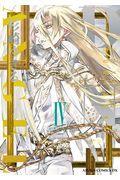 D・N・ANGEL New Edition 4の本