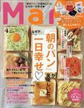 Mart (マート) 2021年 04月号の本